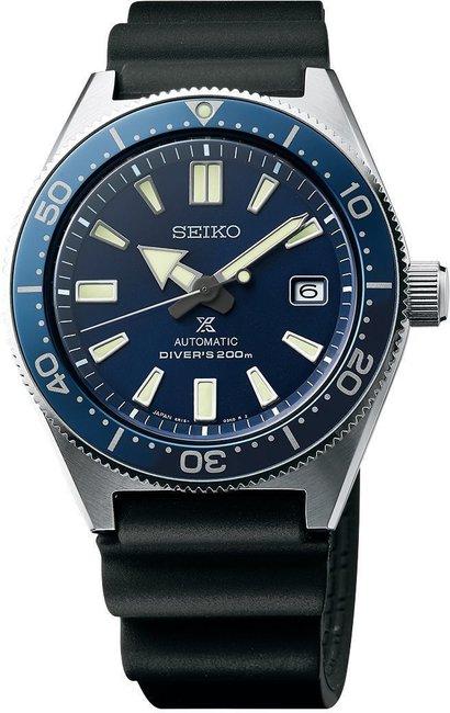 Seiko Prospex SPB053J1