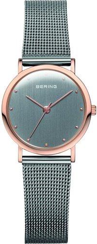 Bering 13426-369
