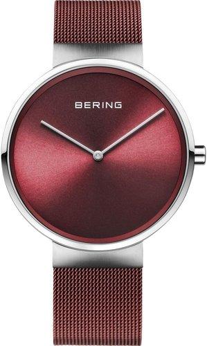 Bering 14539-303