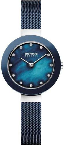 Bering Ceramic 11429-387