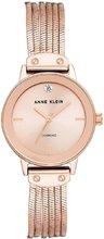 Anne Klein AK-3220RGRG