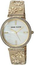 Anne Klein AK-3146MPGB