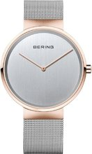 Bering 14539-060