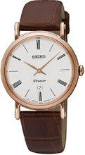 Seiko SXB436P1