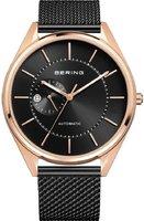 Bering 16243-166