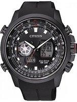 Citizen Promaster JZ1065-05E