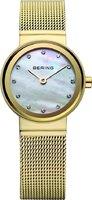 Bering Classic 10122-334