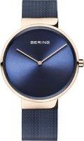 Bering Classic 14539-367