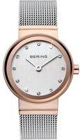 Bering Classic 10126-066