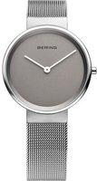 Bering Classic 14531-077