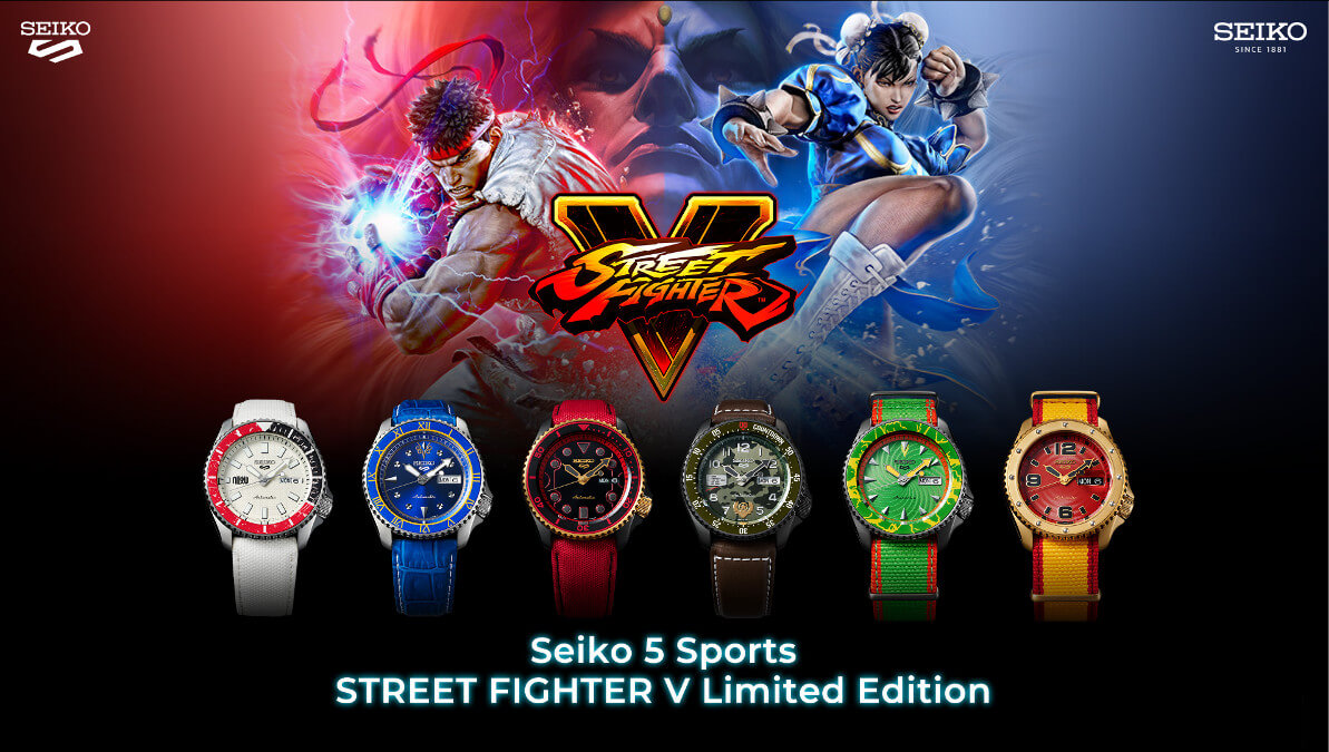 Seiko Street Fighter V Limited Edition