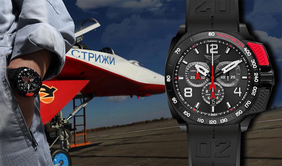 Zegarek Aviator na ręce pilota