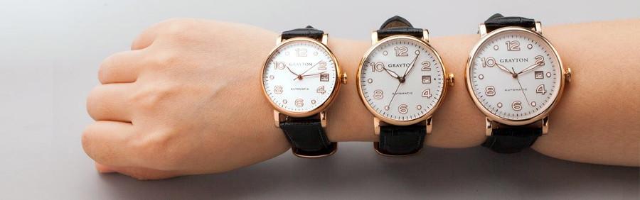 Ręka z zegarkami